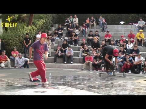 b boy thesis vs toshiki Thesis vs toshiki - round 2 tuscons b-boy thesis showed the world why he earned a coveted wild card spot at the red bull bc one france world final 2014.