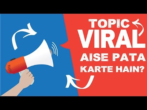 Find Viral Topics for YouTube [Hindi]