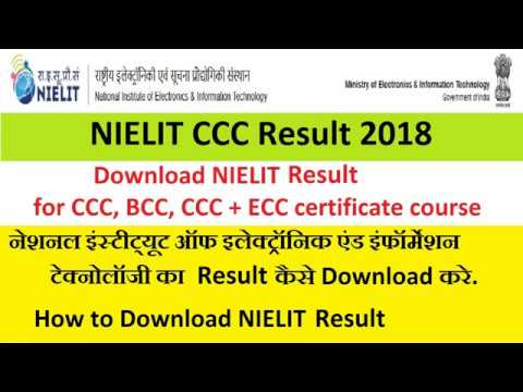 nielit patna admit card 2019