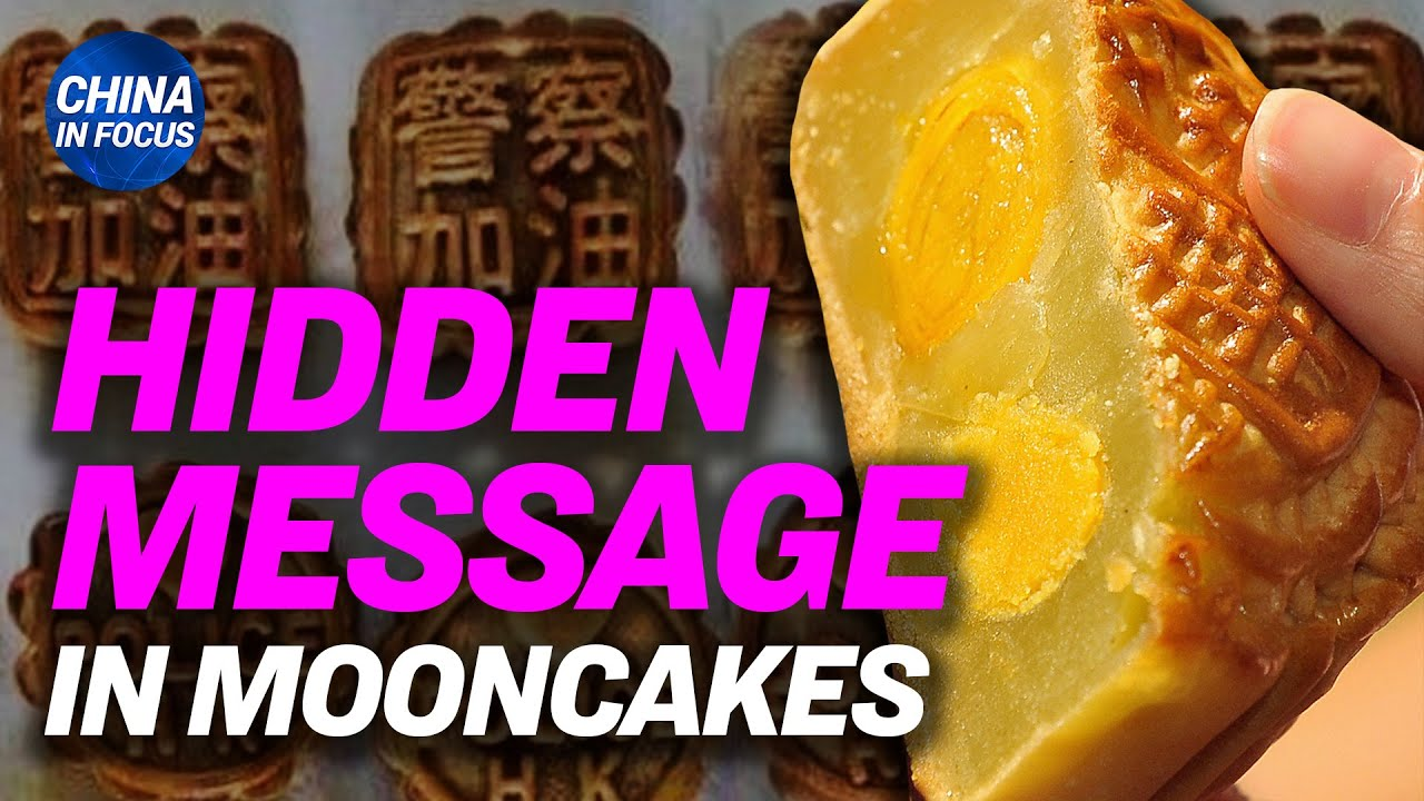 Surprise message found in mooncakes; $1M cash, 70lbs gold bars found in Chinese village chief's home