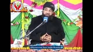 HAZOOR SAW QAINAAT K TAKHLEEQ SE PEHLE BHI NABHI THE      BY SAQIB RAZA MUSTAFARI