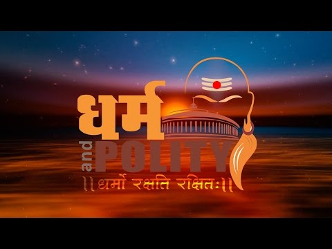 4th International Dharma Dhamma Conference Plenary Session 6