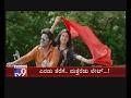 `Preethi Prema & Mana Manthana` Two Sandalwood Movies Hit Screens Today