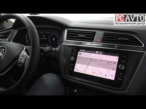 VW TIGUAN 2019 Android на штатной магнитоле. Андроид 8 без замены магнитолы
