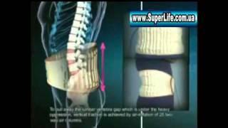 видео пояс для спины при физических нагрузках