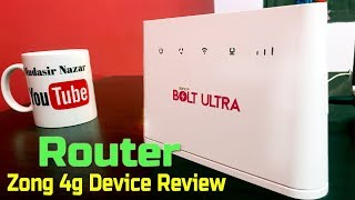 Zong 4g Device Review - Zong 4g Router Review 2018