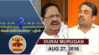 Kelvikkenna Bathil | Exclusive Interview with Durai Murugan,DMK Vice President