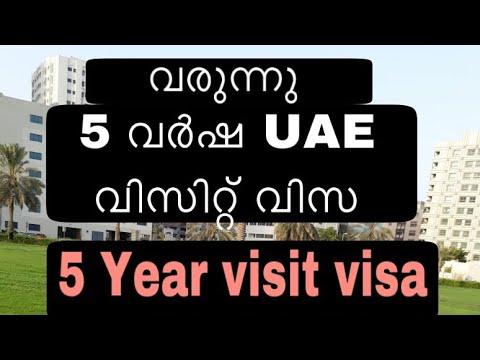 5 വർഷ UAE വിസിറ്റിംഗ് വിസ വരുന്നു /5 years visit visa/UAE VISA UPDATION 2020/Ramlas kitchen/uae visa