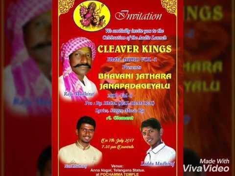 Balamrai Nani mudhiraj with Laddu mudhiraj new song Vol 1