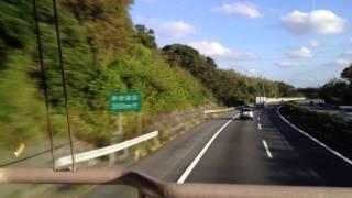 東名高速バス9 前面展望 車窓 浜名湖SA→東名浜松北/ スーパーライナー24号