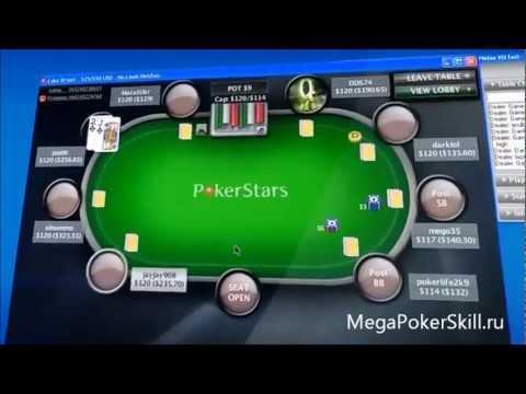 Играть-на-pokerstars