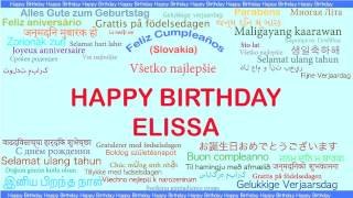 Elissa   Languages Idiomas - Happy Birthday