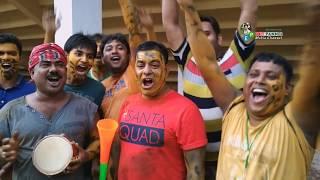 চুয়াডাঙ্গা ডিসি ফুটবল থিম সং| Chuadanga DC Football Gold 2017 Theam Song|Santo Ahamed