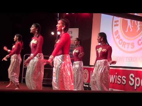 Indo Swiss sports club muliticultural Gala 2017