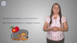 Русский язык 5 класс. Суффиксальный способ образования имен прилагательных .