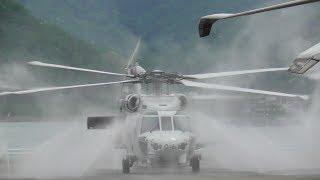 緊急発進!! SH-60K 対潜哨戒ヘリコプター 救難展示、機動展示、機体洗浄 舞鶴グリーンフェスタ2019 海上自衛隊