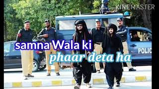Urdu balochi attitude status