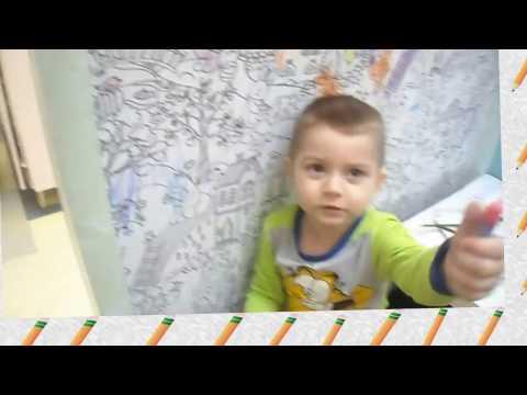 Миша в Леруа Мерлен Новосибирск обои детей для рисования
