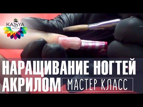 Гелевое наращивание ногтей с покрытием гель-лакомиз YouTube · Длительность: 6 мин2 с  · Просмотры: более 160000 · отправлено: 22.05.2014 · кем отправлено: Nail Service