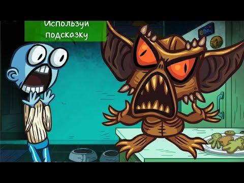 Troll Face Quest Horror #1 Прохождение игры ТРОЛЛ ФЕЙС КВЕСТ ХОРРОР #Мобильныеигры