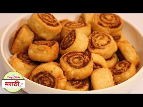 चितळे बंधू स्टाईल बाकरवड़ी | Perfect Bakarwadi Recipe | Bhakarwadi| Dhiraj Kitchen मराठी