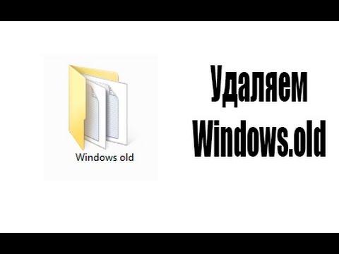 Как правильно удалить программу с компьютера