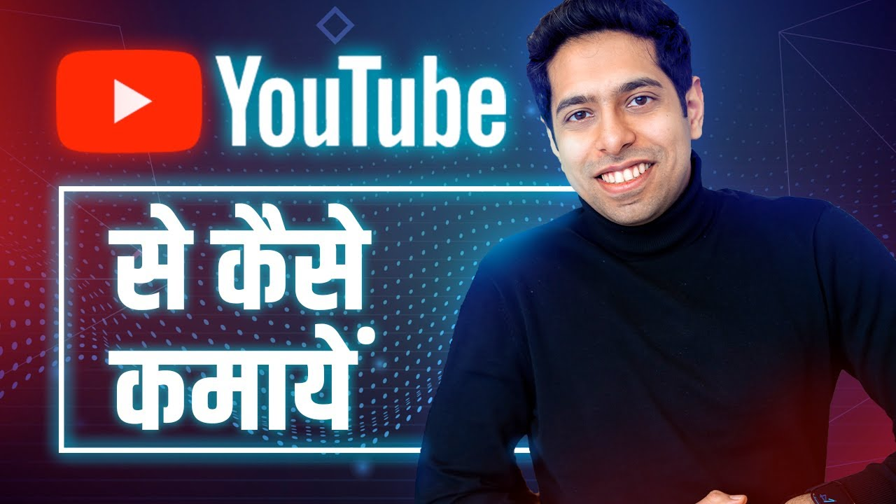 How to Earn Money From YouTube? Business and Career Ideas By Him eesh Madaan
