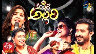Baixar Allare Allari  | 21st April 2020| Special Event | ETV Telugu