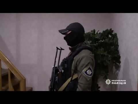 Поліцейські столиці затримали