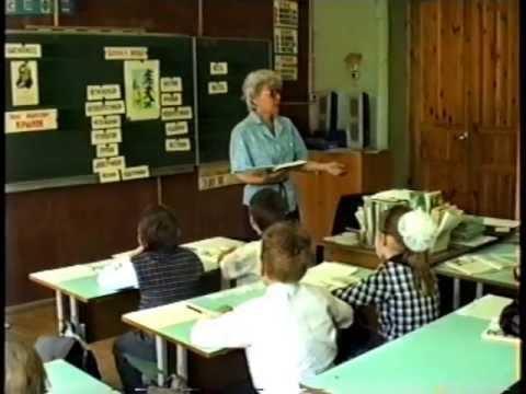 Фрагмент урока выразительного чтения в 1 классе по сказке Снегурочка. 1991 год.
