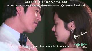 Video Melody Day - Because I Don't Know Love  MV (Fated to Love You OST)[ENGSUB + Romanization + Hangul] download MP3, 3GP, MP4, WEBM, AVI, FLV April 2018