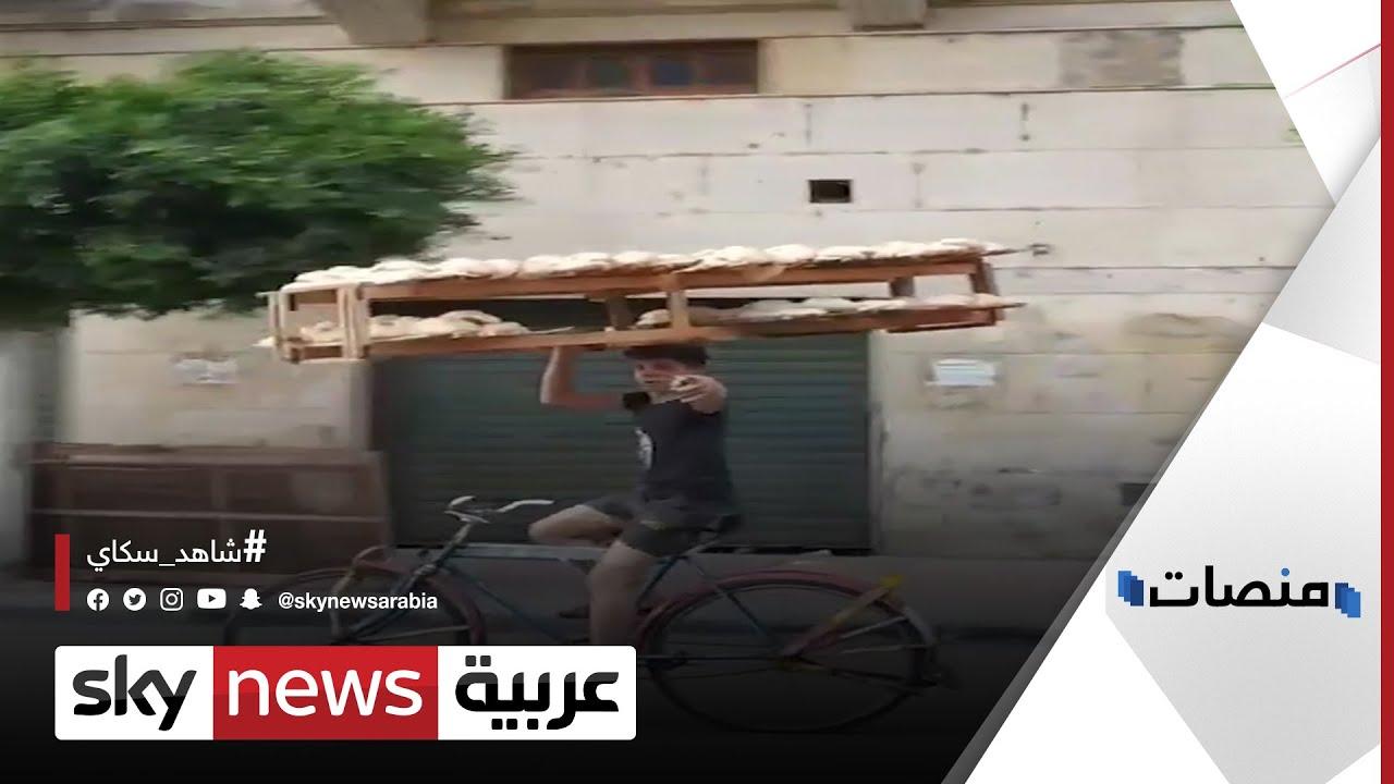 من هو طفل الخبز الذي تصدرت قصته مواقع التواصل في #مصر؟ | #منصات  - نشر قبل 3 ساعة