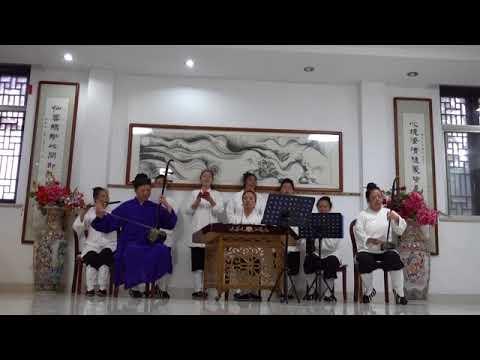 Daoist Emotion (Dao Qing)