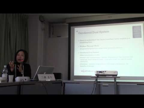 Neoliberal motherhood: Care and Work in the Japanese Welfare State- MIURA Mari