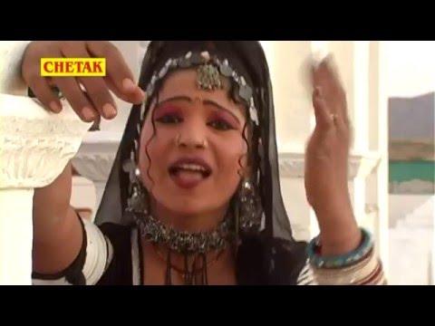 Koyal Boli Raat Saheb Ji Aabe Go | Rajasthani Romentic | Rajasthani Hot Song