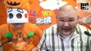 レトロゲーム亭 出演:タイチョー、HIRO(安田大サーカス)【闘TV】」 ▽番...