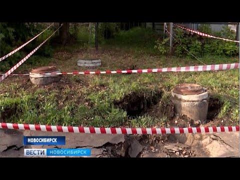 Грудной мальчик и мама упали в яму с кипятком в Новосибирске: все подробности