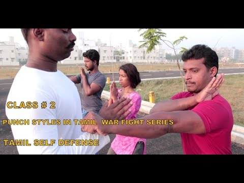 SELF DEFENSE | PART #2 | PUNCH STYLES IN TAMIL  FIGHT SERIES | LEARN SELF DEFENSE IN TAMIL