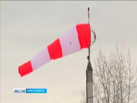 Страшное ДТП в Назаровском районе унесло жизни четырёх человек