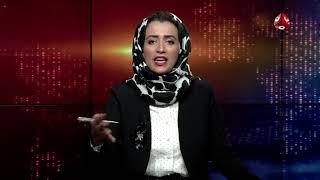 الزبيدي لا يفكر بالانفصال ويريد صفحة جديدة مع هادي ويتهم باعوم بالعمالة لإيران | حديث المساء