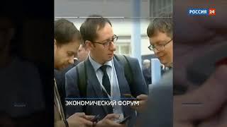 Россия-24. Шпигель (07:00 30.03.2019)