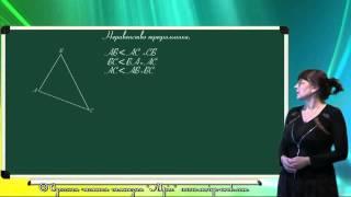 Неравенство треугольника