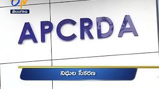 Telangana   14th August 2018   Ghantaravam   6 AM   News Headlines
