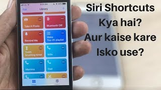 Siri Shortcuts | What is siri shortcuts and how to use it? Shortcuts app for iOS12