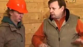 Строительство перекрытий в деревянном доме. Часть 1(Строительство перекрытий в доме зависит напрямую от конструкции здания. Подробнее на странице: http://www.project-..., 2011-08-11T13:50:55.000Z)