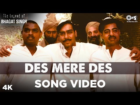 des-mere-des-song-video---the-legend-of-bhagat-singh-|-a.r.-rahman,-sukhwinder-singh-|-ajay-devgn