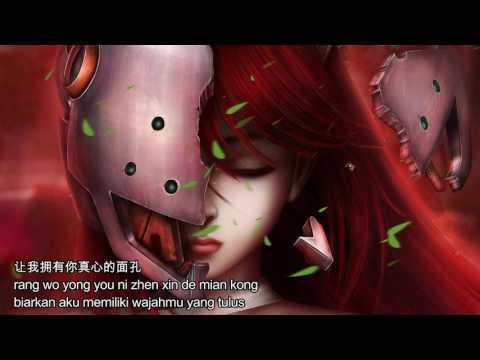 Ming tian hui geng hao-terjemahan indonesia