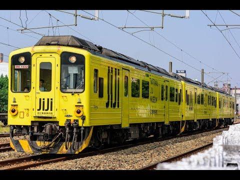 台鐵 田中車站 北上、南下 火車通過 影像紀錄