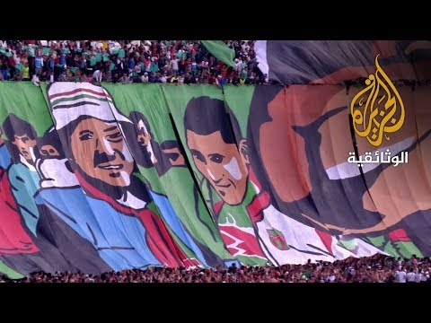 دربي الجزائر