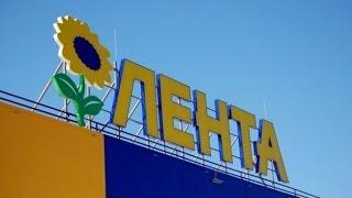"""""""ЛЕНТА"""" -  обзор покупок. Июль"""